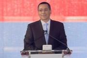 ÎNREGISTRAREA SECOLULUI! Victor Ponta, acuzat de relații sexuale cu minore:
