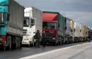 ATENŢIONARE - Ziua Tuturor Sfinţilor bulversează traficul în Ungaria. Camioanele au interzis pe teritoriul ţării