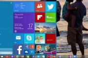 Ai Windows piratat? Vezi cum poți face update GRATUIT la noul Windows 10!