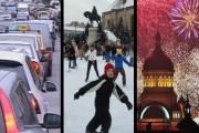 Restricţii de circulaţie pentru Ziua de 24 Ianuarie. Centrul Clujului va fi paralizat, intrare liberă la patinoar și foc de artificii