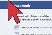 Clear, aplicația care șterge toate postările jenante cu tine de pe rețelele de socializare