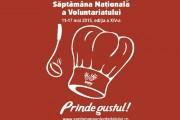 """Săptămâna Naţională a Voluntariatului la Biblioteca Judeţeană """"Octavian Goga"""". Programul evenimentelor"""