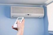 Cum îți alegi aerul condiționat