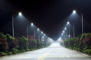 22 de străzi și două clădiri publice din Cluj-Napoca vor fi dotate cu sistem de iluminat modern (LED) și eficient pe fonduri elvețiene