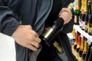 La furat de alcool