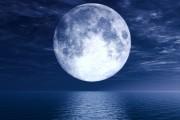 Super Luna, fenomen periculos
