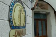 Simion Baciu, comisar șef de poliție în cadrul Serviciului Public Comunitar Regim Permise de Conducere și Înmatriculare, urmărit penal de DNA Cluj