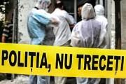 """EXCLUSIV - Descoperire ȘOCANTĂ, de """"Ziua Morților"""", în Florești"""