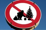Crăciunul interzis în anumite țări, iar în altele din Europa nu se mai spune