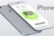 Apple vinde, pe site-ul oficial, iPhone-uri reparate
