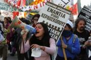 Atenţionare de călătorie în Grecia: Greva generală naţională