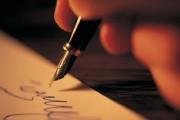 Ateliere de scriere creativă la Biblioteca Județeană Octavian Goga din Cluj-Napoca