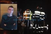 EXCLUSIV - Cine este tânărul care a ars de viu în accidentul de la Tureni și ce a făcut în ultimele ore de viață