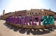 Cine sunt giganții Europei la baschet care vor veni în România la FIBA Eurobasket 2017