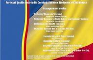 Şcoala de Arte Cluj serbează Ziua Naţională împreună cu Şcolile de Arte din Cernăuţi, Suceava şi Timişoara!