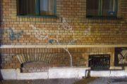 FOTO - Amendă de 1500 de lei pentru graffiti ilegal
