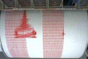 Cutremur de 5,4 în zona Vrancea. Seismul s-a simțit în jumătate de țară și în țările învecinate