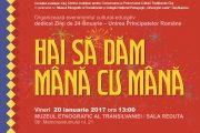""",,Hai să dăm mână cu mână"""" – eveniment cultural – educativ dedicat Zilei de 24 ianuarie"""