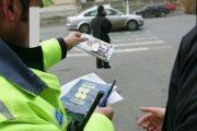 """""""Șăfule, îți dau salariu pe o lună"""". Discuție între un rrom din Turda și un polițist"""