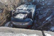 FOTO - Accident în județul Cluj! A fost trimis elicopterul SMURD
