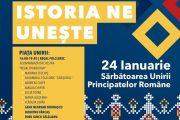 Programul zilei de 24 ianuarie 2018, la Cluj-Napoca