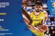 Acces gratuit pentru elevii și studenții din Cluj-Napoca la meciul de baschet România-Italia