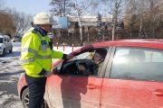 """FOTO – Doamnele au fost """"sancționate"""" în trafic cu mărțișoare"""