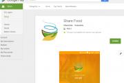 ShareFood, un instrument rapid şi uşor, care facilitează comunicarea directă între cei care produc hrană şi cei care au nevoie de ea