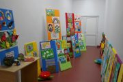 Expoziție - concurs regională cu implicarea a peste 400 de elevi din învățământul special și de masă