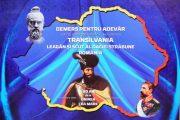 Expoziție document – Mihai Viteazul în cetate