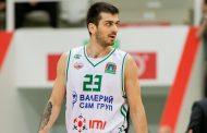 U-BT Cluj continuă să se întărească. Alb-negri vor trebuie să joace un tur de calificare pentru a fi grupele FIBA Europe Cup